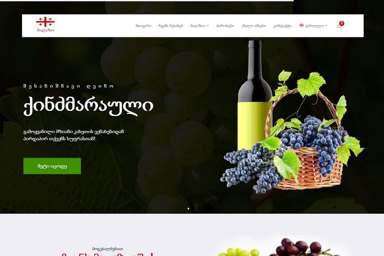 wine-store_cr750